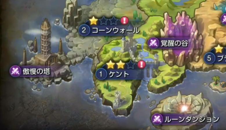 キングダムオブヒーロー(キンヒロ) ゲームモードが多い