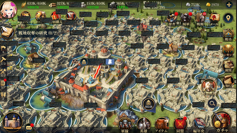 盟主の周りに要塞を建築する