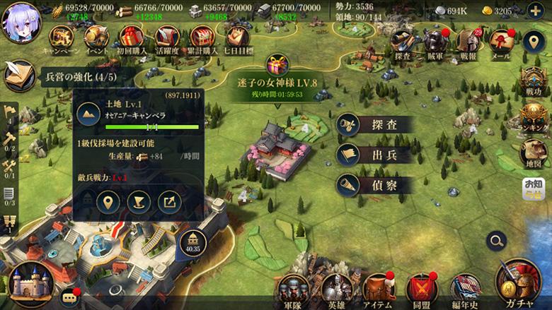 異世界で始める偉人大戦争の序盤攻略のまとめ