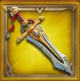 チャンピオンの剣