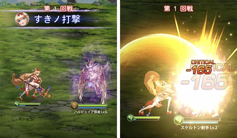 超次元彼女: 神姫 放置の幻想楽園のおすすめポイント!2