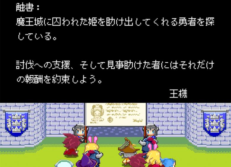【商人サーガ】のゲーム特徴