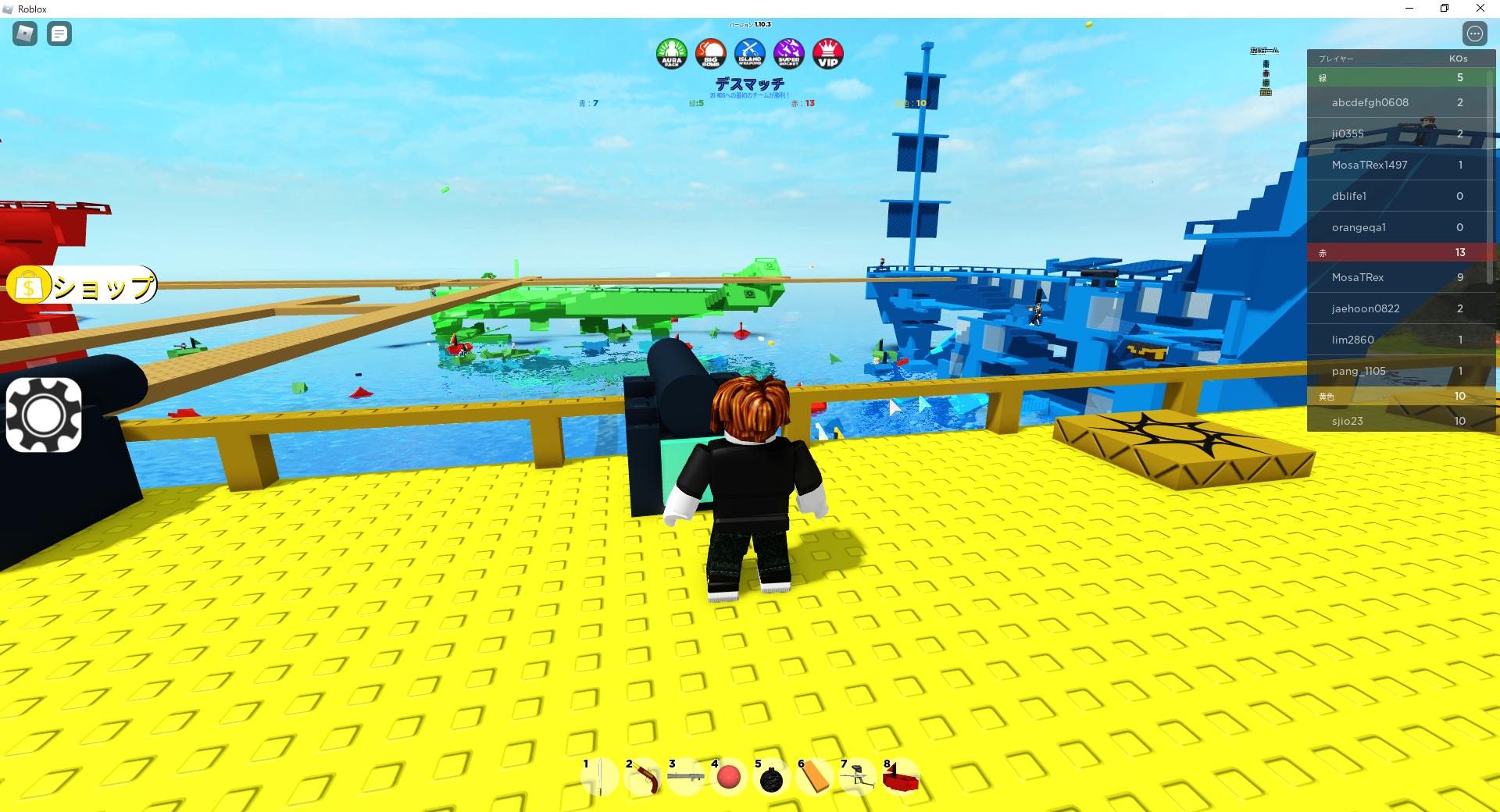 Pilfering-Piratesのゲーム画面