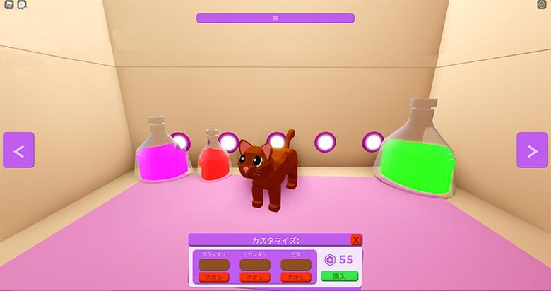 クラブロブロックスゲーム画面