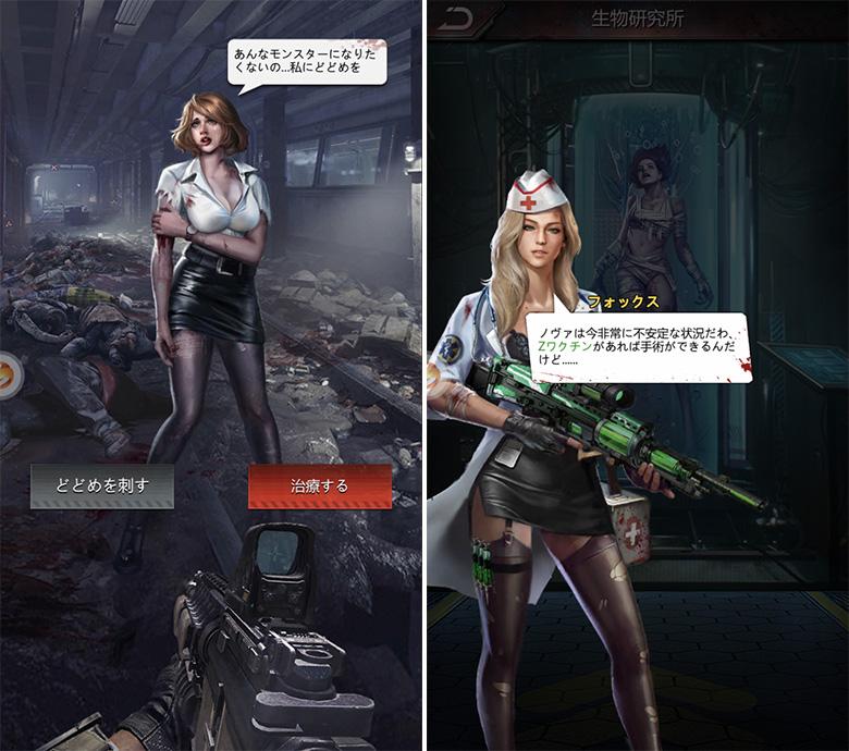 パズル&サバイバルのミッション画面