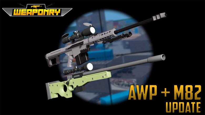Weaponry -ウェポナリィー-